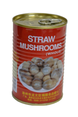 "ГРИБЫ ЦАО-ГУ (STRAW MUSHROOMS WHOLE ""YUWEI"") 400г 草菇"