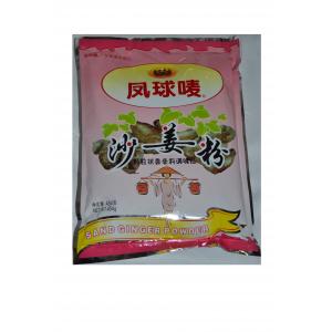 Имбирь молотый сушеный 454г  风球麦沙姜粉