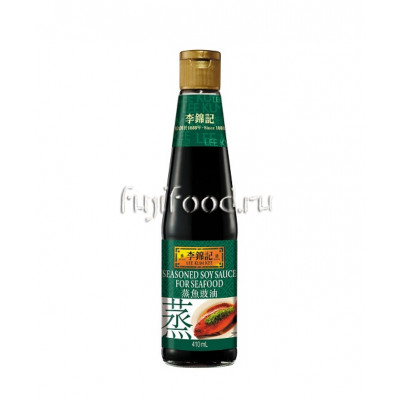 Соевый соус ароматизированный (SEASONED SOY SAUCE FOR SEAFOOD)  LEE KUM KEE 410мл  李錦記烝魚豉油